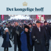 Annual report of the Royal Court of Norway, 2016.